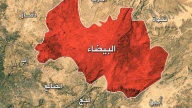 صورة الأهمية الإستراتيجيّة لـ محافظة البيضاء اليمنية