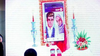 """صورة لتشجيع الزواج.. إيران تطلق تطبيق تعارف """"مطابق للتعاليم الإسلامية"""""""