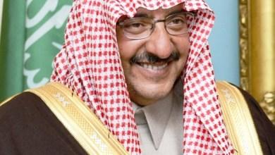 """صورة بأوامر ولي العهد .. أميرات وأمراء سعوديون في سجون """"سيئة السمعة"""""""