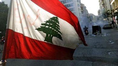 """صورة """"الغارديان"""": لبنان يواجه نهاية الزمان"""