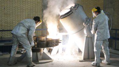 صورة ماذا يعني إنتاج معدن اليورانيوم المخصَّب؟