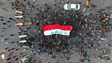 صورة الشيعة وحرب الاستنزاف