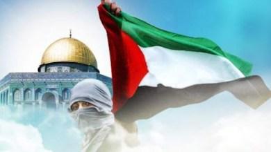 صورة فلسطين هي القضية المركزية للأُمَّتين العربية والإسلامية وبوصلة مقاومتها الصادقة