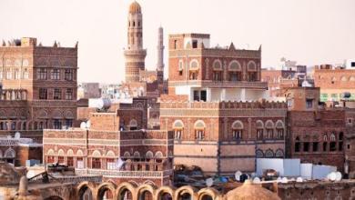 صورة هي صنعاء… معادلة التاريخ