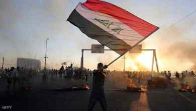 صورة أتحدث إليكم من بغداد