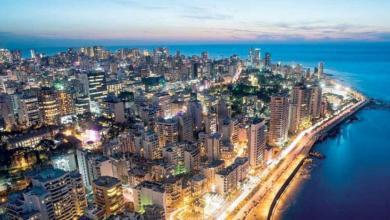 صورة تنهض بيروت فينهض لبنان .. وإلا …