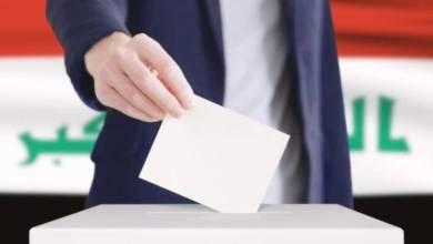 صورة الانتخابات  المبكِّرة   بين التعجيل والتأجيل