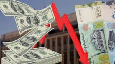 صورة استمرار التدمير الممنهج للاقتصاد اليمني. من قبل امريكا وحلفائها