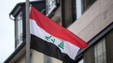 صورة احذروا الكارثة.. بغداد فوق صاعق قنبلة ذرية موقوتة