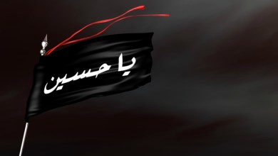 صورة مقومات القيادة الملهمة للأمام الحسين عليه السلام في معركة الطف
