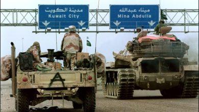 """صورة غزو (الكويت ) القرارات """"المدمرة """""""