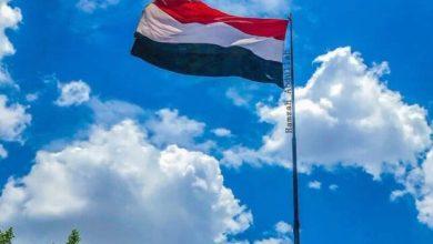 صورة وهل ينسى التاريخ….تاريخ وثق بدماء وأشلاء أطفال اليمن ؟!