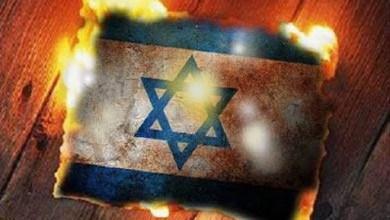 صورة مهما فعلتم في سبيلها لكي تبقىَ إسرائيل  إلى زوال