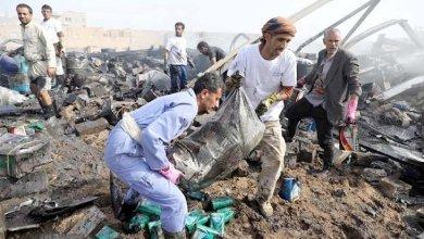 صورة اما آن لمأساة اليمن أن تتوقف .؟!