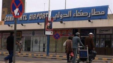 صورة الحملة الدولية لفك الحصار عن مطار صنعاء الدولي مشروعها إنساني