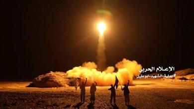 صورة الولايات المتحدة تترك السعودية فريسة لصواريخ انصار الله