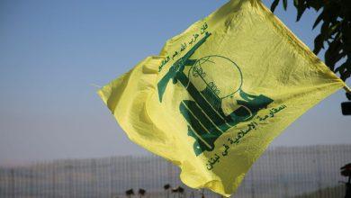 صورة هل يقدم حزب الله على إنشاء معامل كهرباء ومصافي النفط؟…