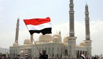 صورة اليمن مفاجأة القرن الاستراتيجية