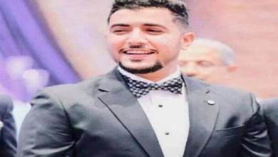 صورة منظمة حماية المراهقين في اليمن تدين جريمة قتل الشاب عبد الملك السنباني وتطالب بسرعة فتح مطار صنعاء الدولي