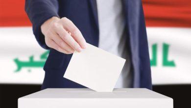 صورة الإنتخابات العراقية…محط أنظار إقليمية و دولية