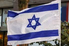 """صورة """""""" ماذا بقي من اسرائيل"""""""""""