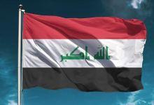 صورة القلب الشجاع العراقي