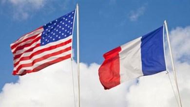 """صورة """"فرنسا وأمريكا تحالف المتعارِضَين"""""""