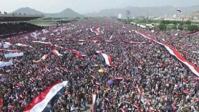 صورة ثورة ٢١سبتمبر…  لتصحيح مسار الثورات اليمنية