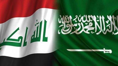 صورة ماذا تريد السعودية من العراق