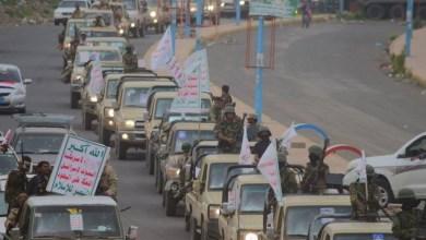 """صورة تقرير عسكري أمريكي: """"لعبة الحرب السعودية في اليمن اقتربت من نهايتها لصالح قوات صنعاء وسقوط مأرب بات وشيكا"""""""