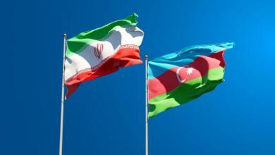 صورة مصير خلاف إيران وأذربيجان بشأن استراتيجية التطويق الإسرائيلية