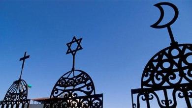 صورة بين تشيع المقاومة وتشيع المساومة  دعاة الدين الإبراهيمي وقود سيحترق سريعاً