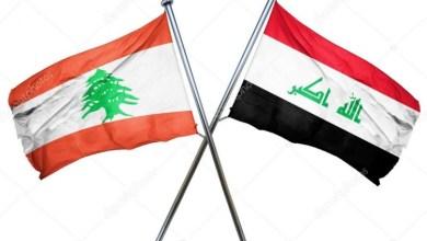 صورة ألاحداث في لبنان وماجرى في العراق الفاعل واحد