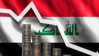 صورة معطيات رقمية صادمة عن الاقتصاد العراقي تكذّب تصريحات رئيس الحكومة