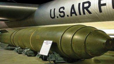 صورة واشنطن تكشف عن عدد الرؤوس النووية التي تمتلكها