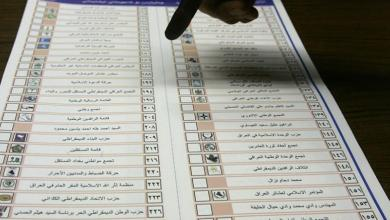 صورة الديمقراطية والانتخابات العراقية…