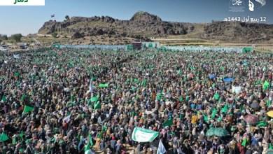 صورة الحشودُ المحمديةُ في اليمنِ تُذهل العالم