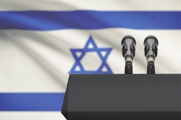 قانون القومية ضربة للدعاية الإسرائيلية