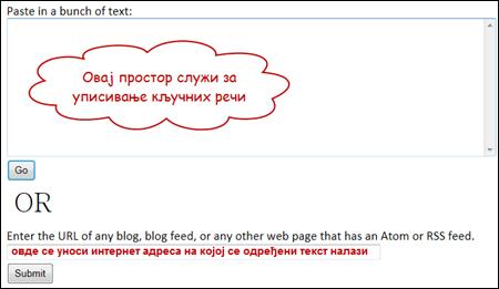 Wordle (2/5)