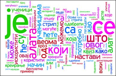 Wordle (4/5)