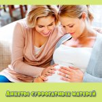 Анкеты суррогатных матерей
