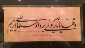 By Badawi Al Derani