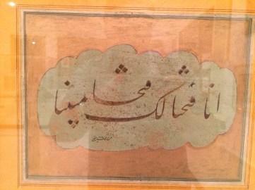 By Salim Al Hanafi