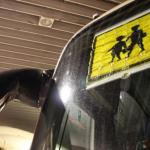 Educación convoca ayudas individuales de transporte escolar para este curso