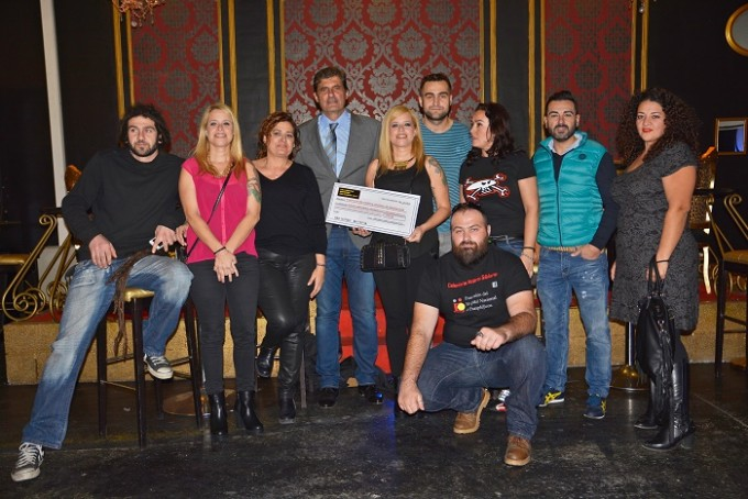 FOTONOTASANIDAD. Moteros solidarios con la Fundación del HN Parapléjicos