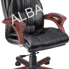 Revolving Chair For Office Floor Gaming Canada Ansar Enterprises Alba Chairs 005