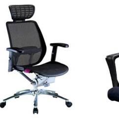 Office Chair Online India Teal Sashes Ansar Enterprises Alba Chairs Revolving Computer Godrej For Home