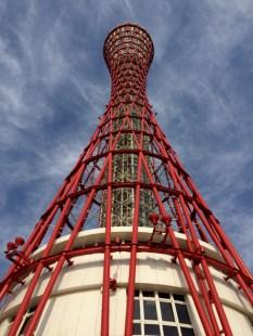 Menara Kobe dari bawah