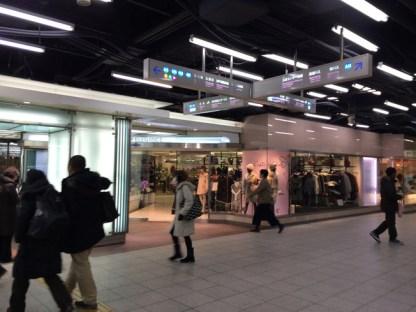Jalur subway kobe