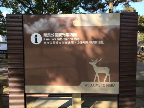 Style papan pengumuman Nara